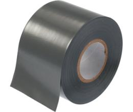 PVC-TAPE • Šírka = 50 mm  • Dĺžka =  (šedá - 33m)